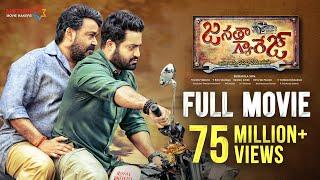 Download Janatha Garage Telugu Full Movie | Jr NTR | Mohanlal | Samantha | Nithya Menen | Kajal Aggarwal Video