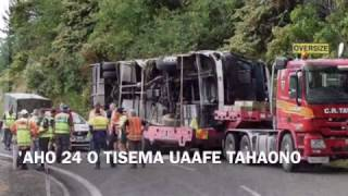Download MAILEFIHI SIU'ILIKUTAPU BAND (GISBORNE 2016) - HOPOI VOU Video