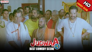 Download Brahmanandam Best Comedy Scenes In Judwa No1 Hindi Movie Video