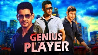 Download Genius Player (2019) Telugu Hindi Dubbed Full Movie | Mahesh Babu, Bipasha Basu, Lisa Ray Video