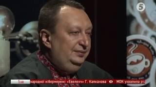Download Віктор Ягун - За Чай з Романом Чайкою // 07.12.2016 Video