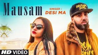 Download New Punjabi Songs 2018 | Mausam: Desi Ma (Full Song) Byg Byrd | Latest Punjabi Songs 2018 Video