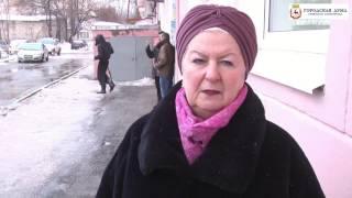 Download Жители благодарят депутатов 1 6 17 Video