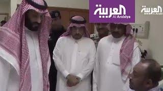 Download محمد بن سلمان يزور حماة الحرم المكي من الارهاب Video