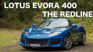 Download Lotus Evora Review Video
