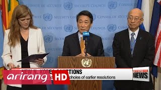 Download UN Security Council unanimously approves tougher sanctions against N. Korea Video