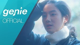 Download OurR (아월) - Swing Official M/V Video
