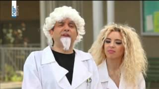 Download Ktir Salbeh Show 2016 Episode 22 - طابة ومجانين Video