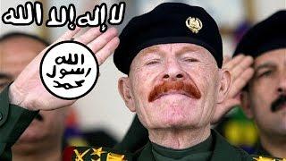 Download Top ISIS Commander Izzat Ibrahim Dead Video