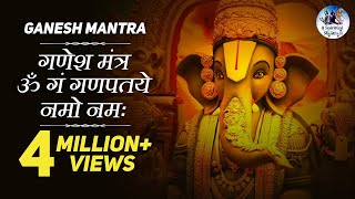 Download Om Gan Ganpataye Namo Namah - Ganesh Mantra ( Full Song ) Video
