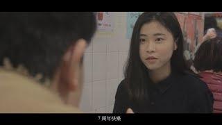 Download 【微電影】2018年度香港樹仁大學新聞與傳播學系作品 —《剛分手的人請進來 LOVE FORMULA》 Video