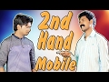 Download Second Hand Mobile | Hindi Comedy Video | Pakau TV Channel Video