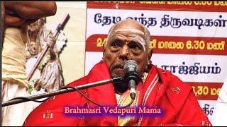 Download Brahmasri Vedapuri Mama Speech on Maha Periyava Mahimai Video