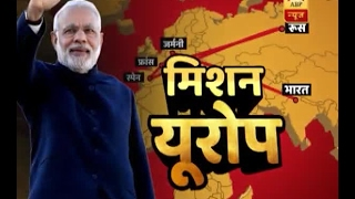 Download PM Narendra Modi's Mission Europe: Know everything about it Video
