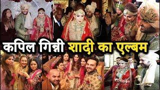 Download कपिल शर्मा- गिन्नी चतरथ की शादी में उमड़े दिग्गज सितारे, मस्ती करते दिखे मेहमान, Inside Photos Video