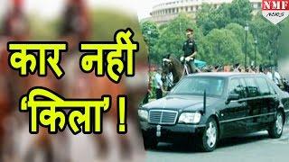 Download President's की Mercedes Benz - S 600 Guard, CAR नहीं अभेद्य किला !!! MUST WATCH Video