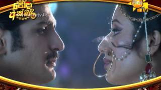 Download Ape Wela (Hiru TV Jodha Akbar Theme Song 03) - Surendra Perera & Sashika Nisansala [hirutv.lk] Video