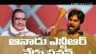 Download janasena party pawanism heartfull srimanthudu | jai pawanism | Latest news 2016 Video