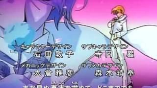 Download Shin Hakkenden - memories Video