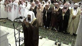 Download Ramadan 1434: Khatam al Quran Du'a | Sheikh Sudais Video