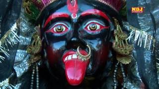 songs to kali mata