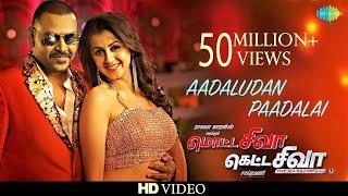 Download Aadaludan Paadalai - Video Song   Motta Shiva Ketta Shiva   Raghava Lawrence, Nikki Galrani   Amresh Video