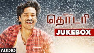 Download THODARI JUKEBOX || Thodari Songs || Dhanush, Keerthy Suresh || Shreya Ghoshal || Tamil Songs 2016 Video