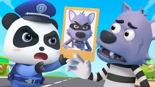 Download Policeman is Here to Help | Police Cartoon | Kids Cartoon | Animation For Kids | BabyBus Video