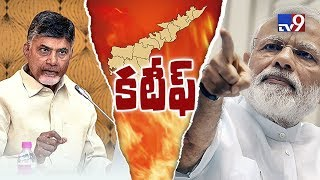 Download Big News Big Debate || Part 2 || TDP Pulls Out From BJP - Chandrababu Sudden Press Meet - TV9 Video