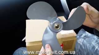 Download Скоростной винт для лодочного мотора Honda BF5 Video