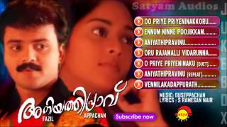 Download Aniyathipravu | Malayalam Film | Full Audio Jukebox | Kunchacko Boban | Shalini Video