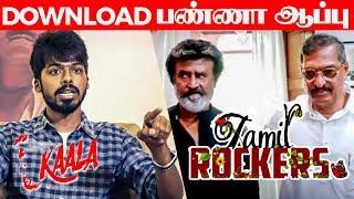 Download Kaala: Tamil Rockers-ல Download பண்ணா ஆப்பு ! | Hacking | Shiva Balaji | MICRO36 Video