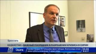 Download Казахстан - важный посредник в разрешении кризиса в Сирии - А.Дестекс Video
