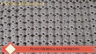Download Punto meringa - punto marshmallow all'uncinetto - spiegazione punto marshmallow Video