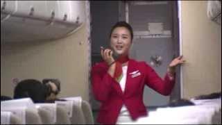Download 티웨이항공 승무원 노래 이벤트^^ Video