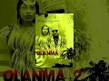 Download Olanma 2 Video
