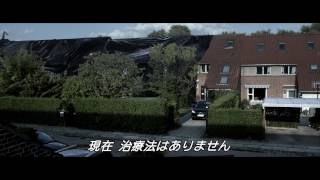 Download レジデント(字幕版) Video