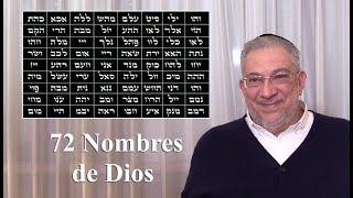 Download Los 72 Nombres de Dios: ¿De dónde sabemos para qué sirve cada uno? Video