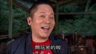 Download 2018最佳療癒系影片 Video