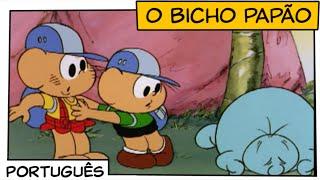 Download O Bicho Papão (1987) | Turma da Mônica Video