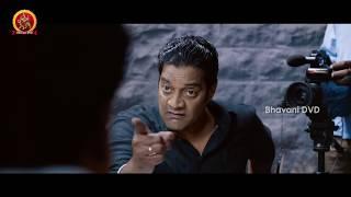 Download Dandupalyam 3 Telugu Full Movie Part 1 || Pooja Gandhi, Ravi Shankar Video