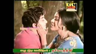 Download Mela Thaalam Mulanga - Sivagamiyin Selvan Movie Songs HD | Sivaji Ganesan | Vanisri | Latha Video