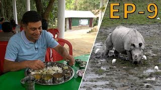 Download Kaziranga National Park   Elephant safari   Assamese Folk dance   Episode 9 Video