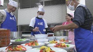 Download 「おとう飯」男性の料理教室 鉾田 Video