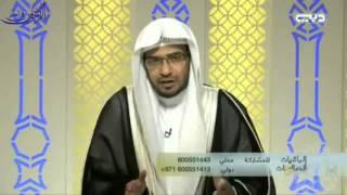 Download آيات الرقية وكيفيتها ـ الشيخ صالح المغامسي Video