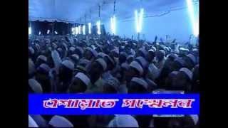 Download Eshayat Shammelon 2007 Muniria Tablig & Juba Committee Bangladessh. Video