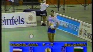 Download 1995 Eurovolley YUG - BUL set 3 Video