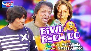 Download Khandesh Comedy - Biwi Aur Bech Do - Khandesh Ki Comedy -Malegaon Comedy Movie Video