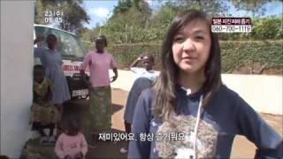 Download 케냐 9남매의 꿈 (1부) Video