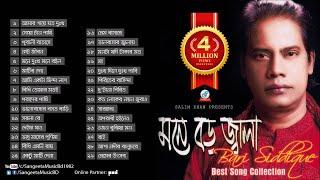 Amar Koster Kotha   Shabnur   Char Shotiner Ghor Movie Song